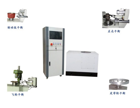 YLD-42(100,200)A型单面立式平衡机