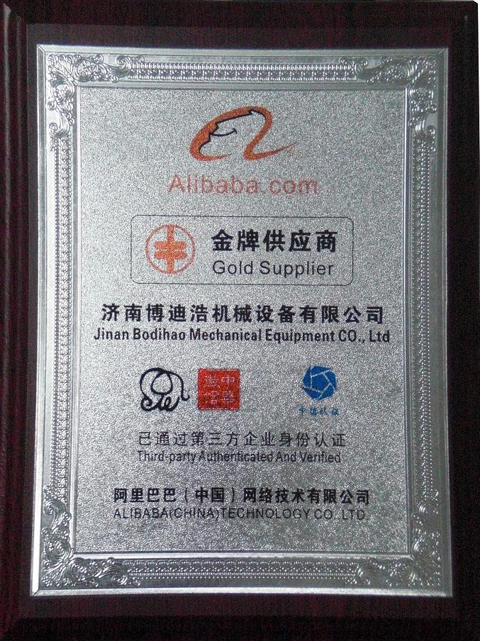 Alibaba foreign trade gold supplier