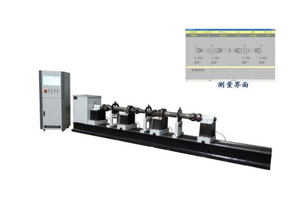 Three - axis alignment drive shaft balancing machine
