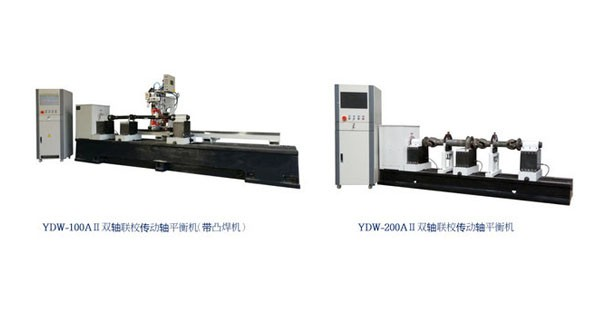 Two - axis drive shaft balancing machine